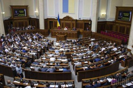 Новый законопроект о Донбасс — скандальные аспекты, которые потрясли всю страну!