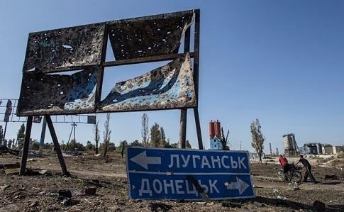 ООН: Число жертв на Донбассе удвоилось по сравнению с концом 2016 года