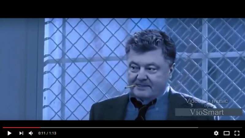 Только не надорвите животы: в сети набирает обороты ролик о ночных кошмарах Порошенко. Смешнее не придумаешь (ВИДЕО)