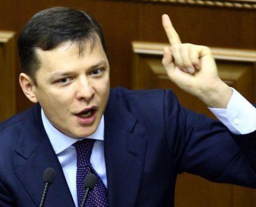 Насмешил: главный радикал Ляшко грозит правительству судом за меморандум с МВФ (ВИДЕО)