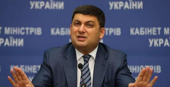 Это случится уже совсем скоро: Гройсман ошеломил украинцев неожиданным заявлением о лекарствах