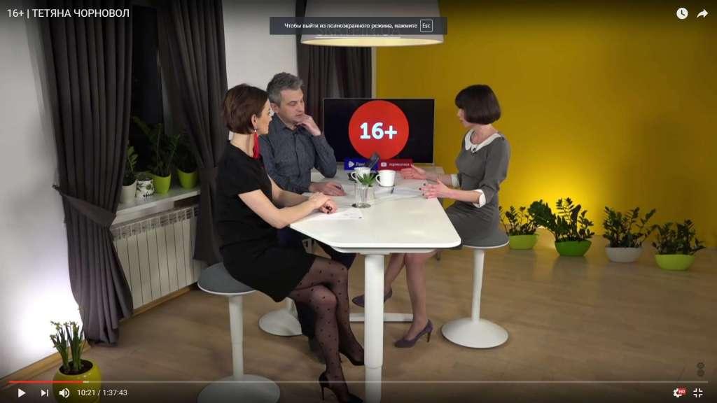 Ей еще мало досталось: известный украинский журналист Скрыпин обматерил Татьяну Чорновол прямо в эфире (ВИДЕО +18)