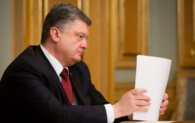 Не угодил: Порошенко уволил районного председателя, который должен был стать заместителем Саакашвили. Все подробности