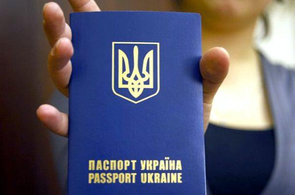 ВАЖНО! Названные правила пересечения границы, которые будут действовать после отмены виз
