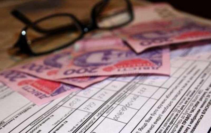 Вот вам вся правда о субсидии: украинцам развенчали топ-10 мифов