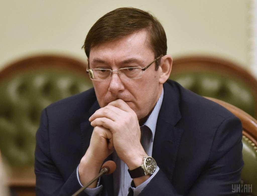 Луценко сделал громкое заявление относительно Садового