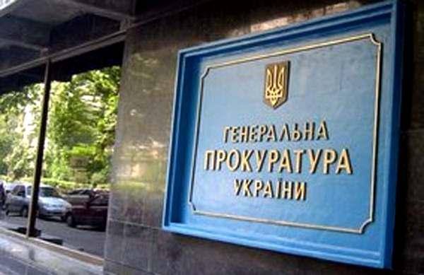 «Сепаратистское решение»: генпрокуратура открыла уголовное дело против нардепа Балицкого