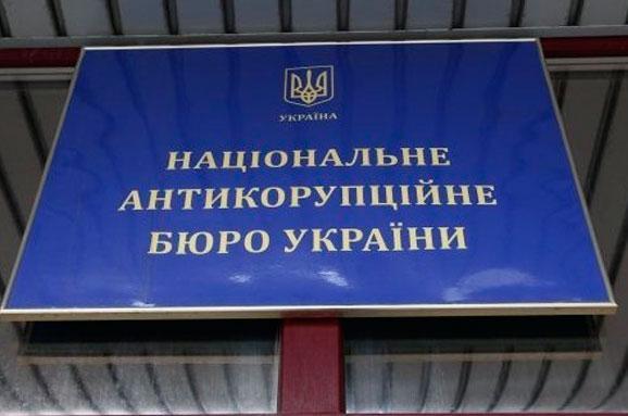 Нацагентство по предупреждению коррупции взяли под охрану Нацгвардией