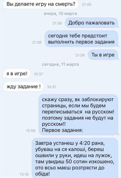 kyt9-e1489340390221