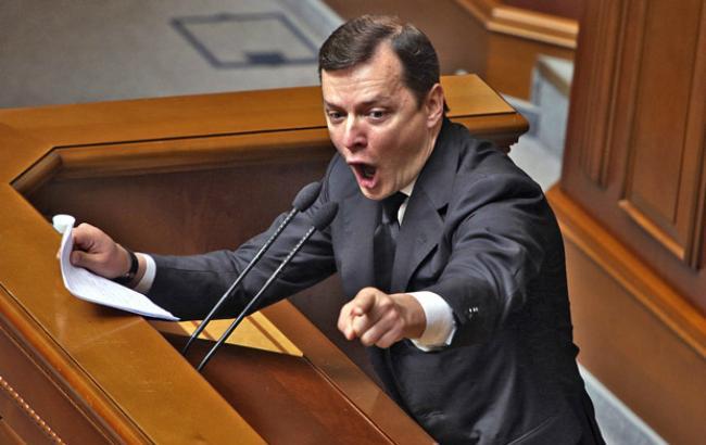 Пахнет жаренным: Ляшко выступив с места спикера ВР и сделал шокирующее заявление, которое поразило всех присутствующих