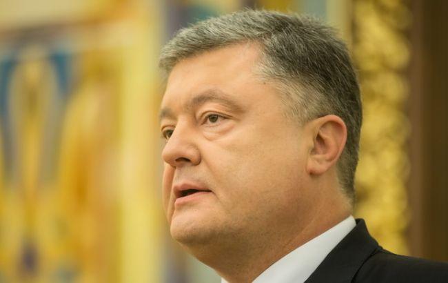Один миллиард долларов от МВФ Украина получит в марте – Порошенко
