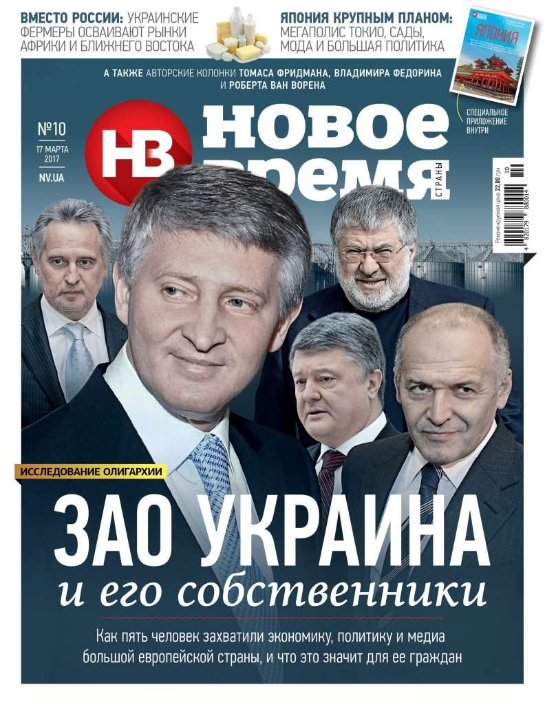 nv-cover-10-2017