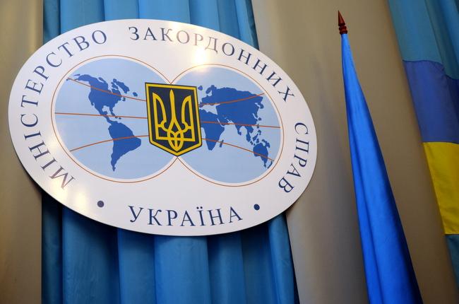 «Провокация», — МИД Украины недовольно задержанием Цымбалюка