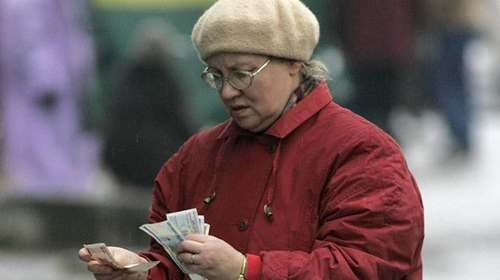Будьте в курсе: украинцам объяснили, какой именно размер пенсии подлежит налогообложению