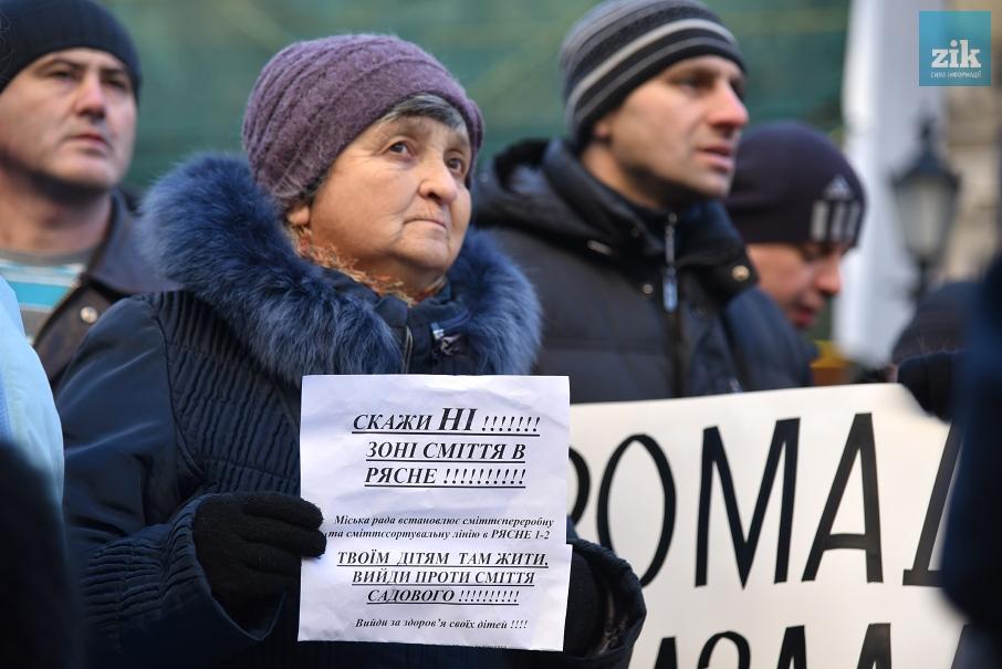 «Мы не хотим Грибовичей-2»: на Львовщине жители села протестуют против мусора (ФОТО)