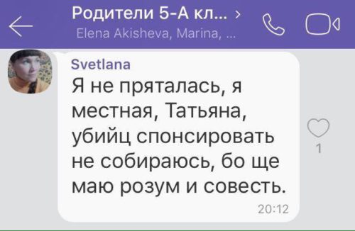 sms1-e1488934615439
