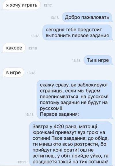 synij-kyt2-e1489340482283