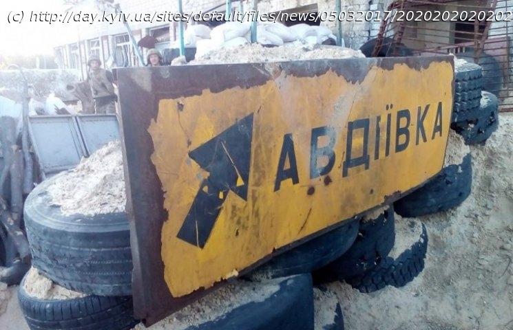 Что-то страшное происходит: Жебривский рассказал, что делают боевики с Авдеевкой