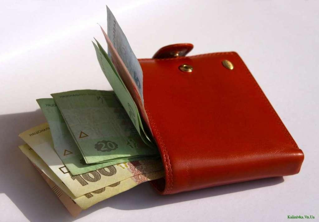 Может податься в безработные? Кто в Украине получит помощь в 6400 гривен