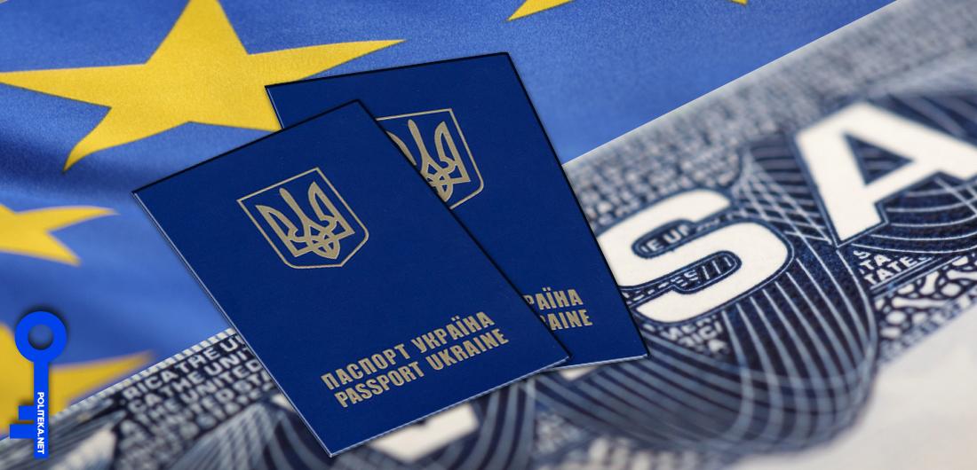 Безвизовый ждун: стало известно, когда окончательно утвердят безвиз для Украины