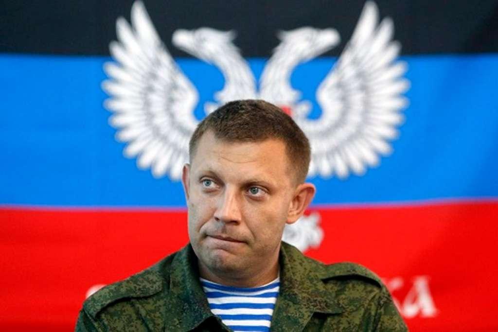 Что же теперь будет??? Захарченко сделал шокирующее заявление относительно границ, от которой язык отнимает (ВИДЕО)