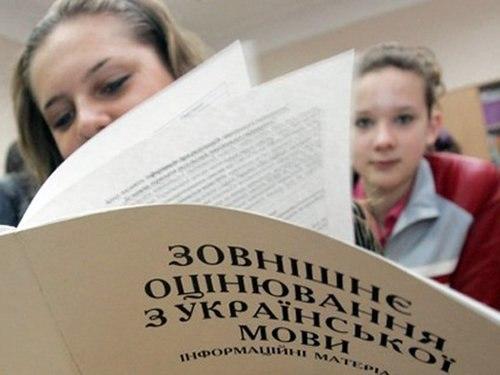 Кардинальные изменения от Минобразования: ВНО отныне будет еще и в младшей и средней школе
