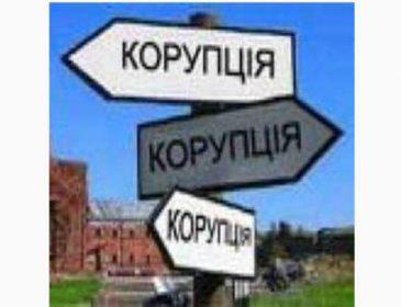 Карта коррупции: куда исчезают украинские миллиарды! Вся правда, как на ладони!