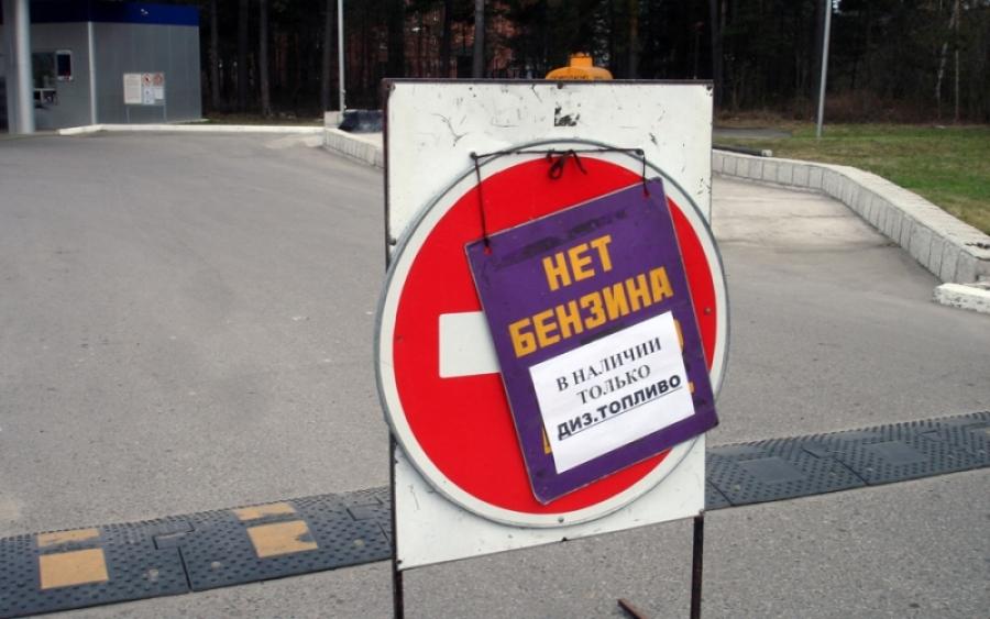 """Вместо снегопадов на """"ДНР"""" обвалилась бензиновый кризис"""