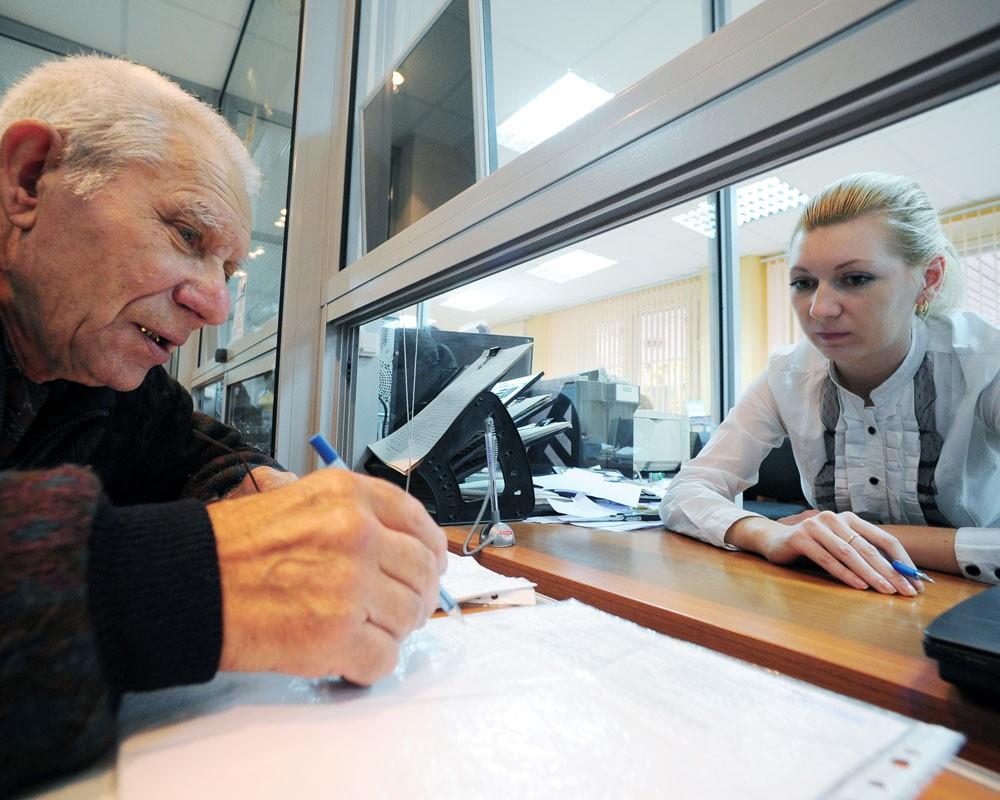 ВНИМАНИЕ!!! С 1 мая банки прекратят выплачивать украинцам пенсии, узнайте, как спасти свои деньги