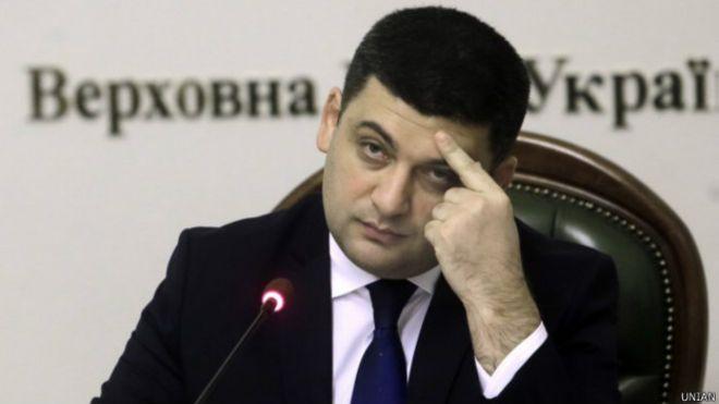 Гройсман планирует сенсационную реформу! Чего нам ожидать и какие будут последствия? Это же коснется каждого украинца!