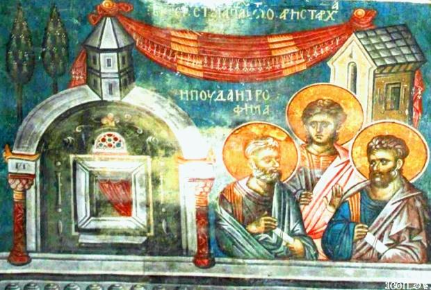 28 апреля — день памяти апостолов Пуда, Трофима и Аристарха: внимательно прочитайте то, что сегодня КАТЕГОРИЧЕСКИ запрещено делать, чтобы не сломать себе жизнь