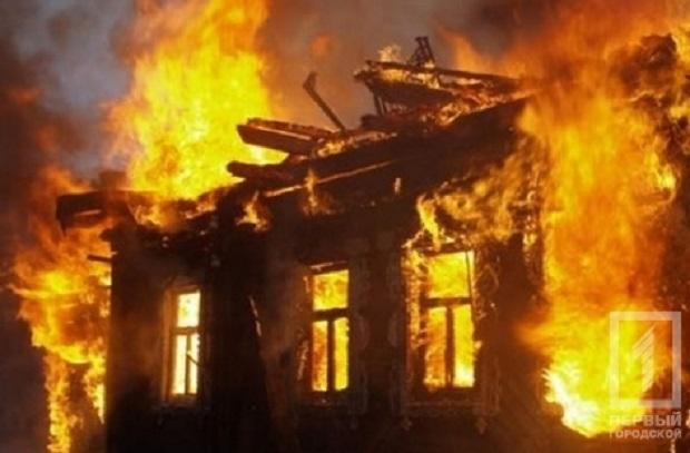Настоящее Пасхальное чудо: Он вынес из горящего дома маленьких брата и сестренку!(ФОТО)