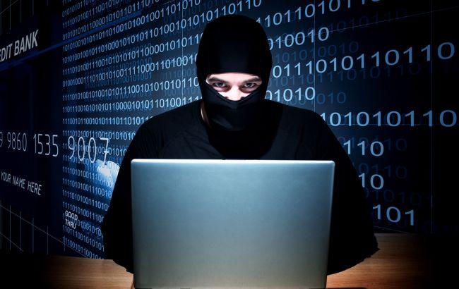 Срочно! Хакеры атаковали сервера ДФС. Подробности