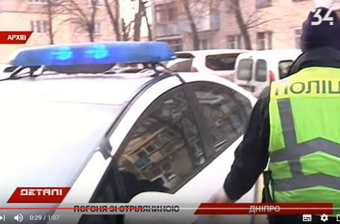 СРОЧНО! Жуткая стрельба с участием полицейских в центре города. Подробности шокируют!