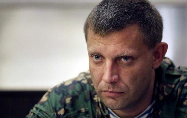 Террорист Захарченко сделал лживое заявление о захвате новых городов Украины!!!