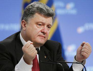 Вот это выдал!!! То, что Порошенко сделал со скандальным нардепом вас точно шокирует, узнайте все подробности