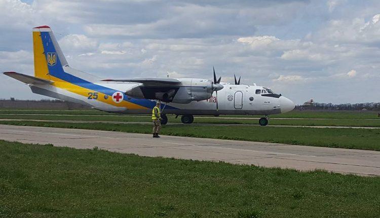 В Одессе приземлился самолет с ранеными! Украина встречает своих героев!(ФОТО)