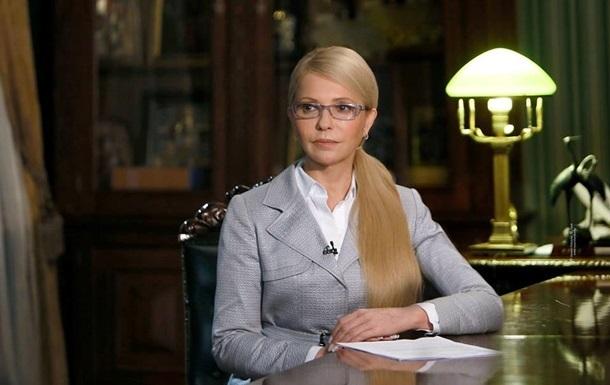 Что же она вытворяет!!! Юлия Тимошенко готовит сюрприз, после которого в Украине все изменится