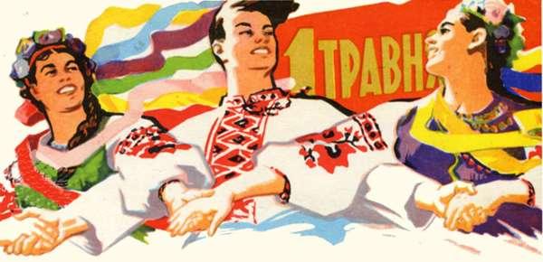 Почему украинцы против отмены майских праздников – причина Вас ошеломит