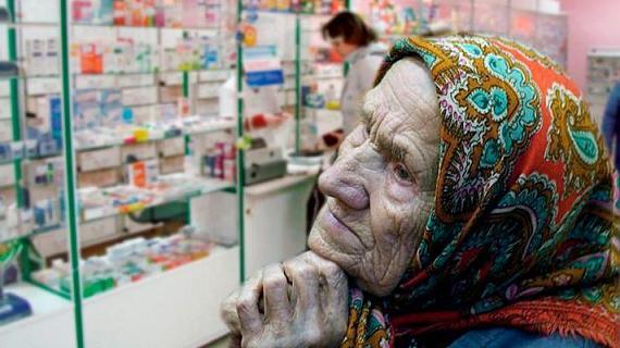 Сколько людей в Украине продали все свое имущество, чтобы купить лекарства. От этих цифр волосы на голове встают дыбом!
