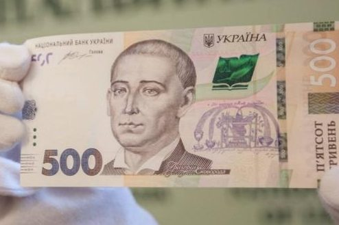 Будьте осторожны: в Украине массово распространили поддельные 500грн. Как отличить