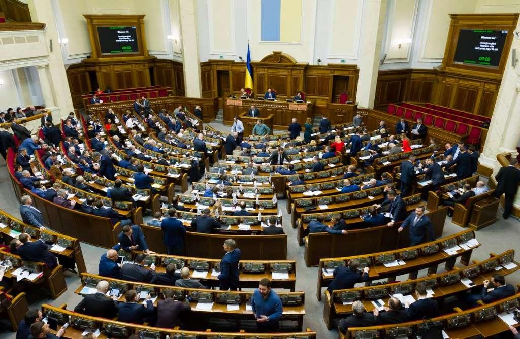 СРОЧНО! Сегодня Рада приняла важный закон. Он касается КАЖДОГО украинца!