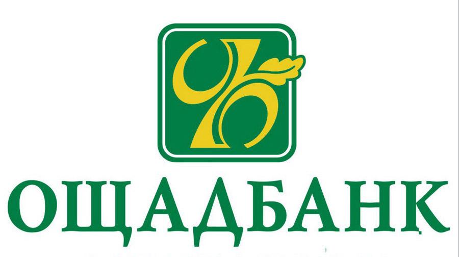 Сбербанк выиграл суд против Сбербанка РФ