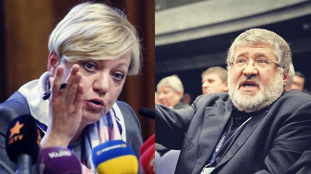 Битва титанов: Гонтарева обвинила Коломойского в страшном. Однако ответ на обвинения олигарха просто шокирует!
