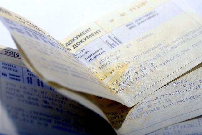 ГЛАЗА НА ЛОБ ЛЕЗУТ!!! С 1 июня подорожают железнодорожные билеты, ездить на поездах будут только богачи