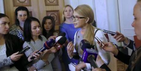 «Народный мститель»: От чего решила лишить страну Юлия Тимошенко? Не упадите