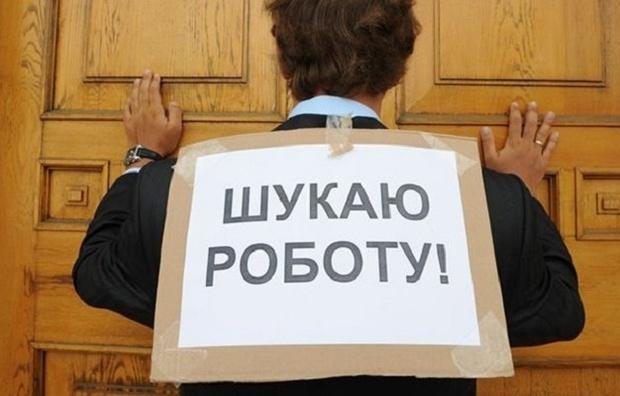 Жить по-новому: В Украине подсчитали количество безработных. От этих ЦИФР отнимает язык!