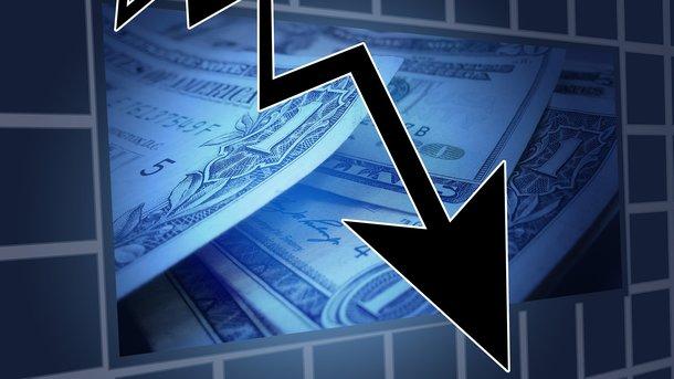 СРОЧНО! Курс доллара в Украине быстро катится вниз