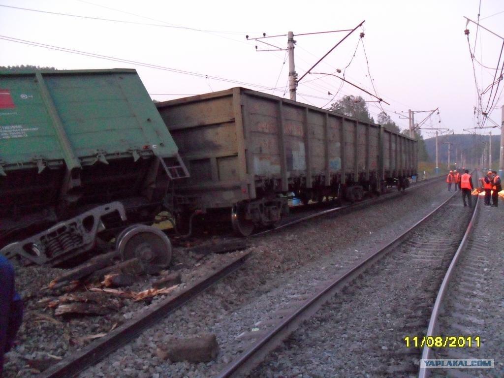 Масштабное ЧП в Львове: Столкнулись два поезда