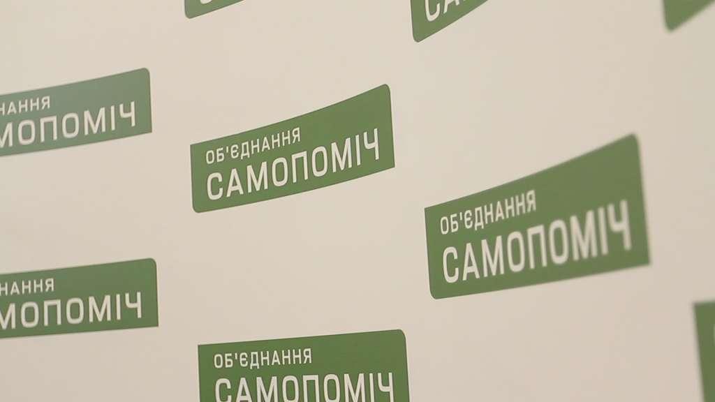 """""""Они пропагандируют отделение Донбасса и решение великой войны"""" – """"Самопомощь"""" обвиняют в расколе"""